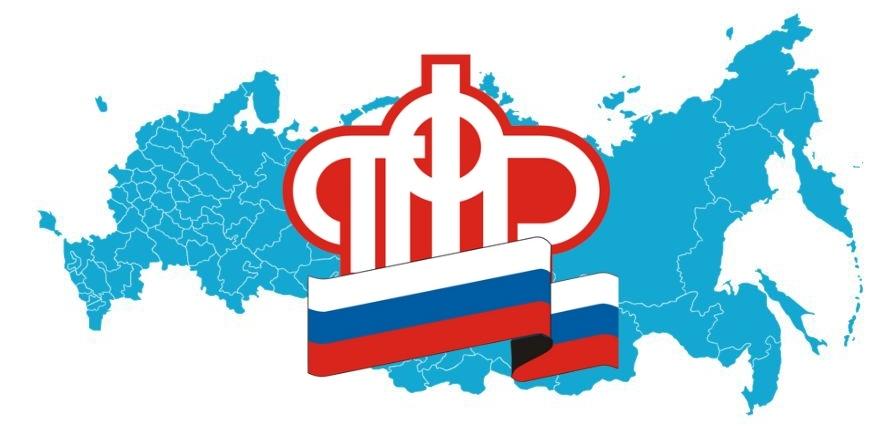 ПФР Москвы